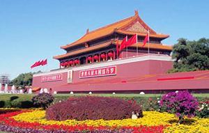〔北京〕南北戴河双飞7日游